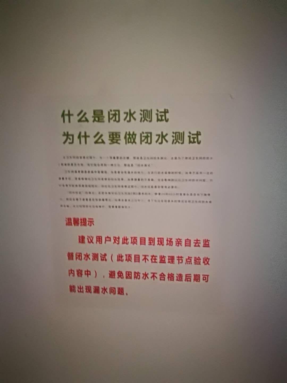 王先生/女士家的工地直播